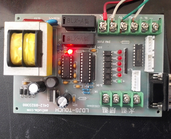 乐平生物质锅炉触摸屏控制器