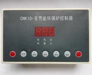家用生物质锅炉控制器